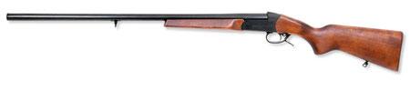 Однозарядное ружье ИЖ-18 – эталон простоты и надежности