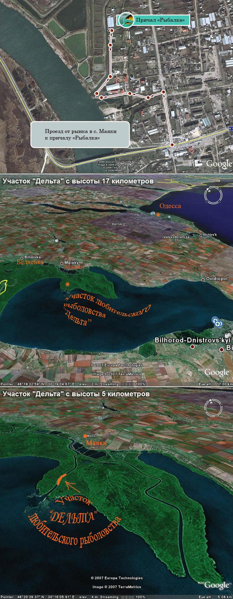 рыбалка база украинская